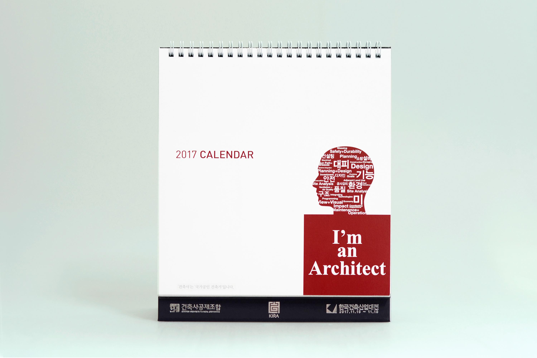 2017 건축사 sub0